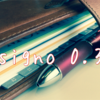 手帳用のボールペンをドクターグリップ、スタイルフィット signo0.38に変更
