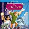 おすすめのディズニー映画&ピクサー映画ランキング