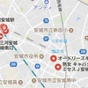 愛知県の歓楽街【まとめ編】