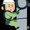 セミリタイアに役に立ちそうな資格_電気工事士