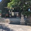 北海道、小樽市で有名なパワースポット!!麻生元首相が参拝後、1か月で、内閣総理大臣に!!~「龍宮神社」へ行ってきた!!~