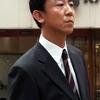 07月31日、利重剛(2012)