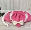 台形巾着袋(折り紙式)・作り方あり