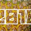 【2018年】「パインアップル収穫量」ランキング