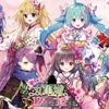 「丸亀城」と「萌えキャラ」のコラボ! 丸亀城と12人のお姫様!! うどんやボードだけじゃない!!!