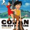 ニコ生の一挙配信でアニメ「未来少年コナン」を見た