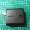 モバイルに最適な小型モバイルバッテリーのご紹介です Anker PowerCore Fusion 5000