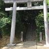 若久住吉神社を歩く