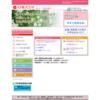 下京区のAZ株式会社はヤミ金ではない正規のローン会社です。