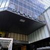 お上りさんしてきました。東京駅八重洲口側のビル