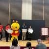 健康・安全面を考慮し、2020年A8フェスティバル大阪の開催を中止!