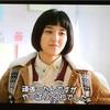 中国ドラマ「駆け抜けろ1996」で息抜き:「250」は中国語でどんな意味?