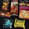お菓子祭り!栗や芋の商品が早くも登場。チョコにサイダーやらラムネ味!?