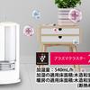 乾燥せずに部屋を暖めて快適 シャープ 加湿セラミックファンヒーター HX-J120-W 6 畳