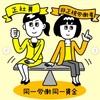 再雇用に関する名古屋地裁の判決