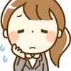 11/26の不安:絶望した時は平井堅『ノンフィクション』を聴くに限る。