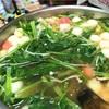 台湾の生活 お昼ご飯(客家湯圓)