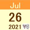ファンドの値上り率、値下り率ランキング(7/19(月)~7/23(金))