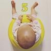 生後4か月終了、5か月になりました
