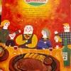 【食】サイゼリヤの野菜ソースのグリルソーセージは、メインを張れる肉料理だった!