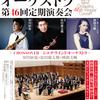 思い出の後楽園に「シエナ・ウインド・オーケストラ」の定期演奏会を観に行きました!