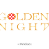M&M THE BESTにGOLDEN NIGHTが入るってよ!