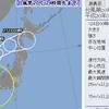 神戸空港で稀に見る超暴風雨