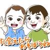 毎日更新!「似顔絵の仕事と日常と」【28日目】〜結果的に営業成功!?〜の巻