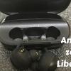 【レビュー】Ankerの完全ワイヤレスイヤホンZolo Liberty+|48時間再生可能で機能性も優れたワイヤレスイヤホン