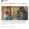 コロナ死亡患者の4割が「元々寝たきり」  2021/04/21