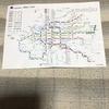 大阪メトロの路線図を入手しました!