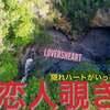 龍宮窟があれとは『伊豆半島 空撮 ドローン』絶景 日本