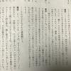 飯伏幸太が語る「ケニーオメガが棚橋弘至に勝てない絶対的な理由」