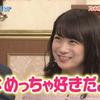 乃木坂46ってバラエティ番組に出ると可愛さが際立つし笑いもとるし共演者を幸せにするよな!