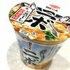 【実食レビュー】MEGAニボ「ど煮干し中華そば」を食べてみた!【感想と口コミ】