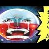 【爆笑】ポケモンの笑えるおもしろコラ画像集!【腹筋崩壊&吹いたら負け】