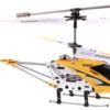 65s  学校公開と赤外線ヘリのスイッチ交換・・。