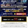 【 緊 急 】1億円を稼ぐディスクを無料配布中!