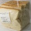 港南台のパン屋「食パンDESSE」