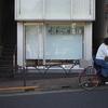 4月中旬:新旧が混在する松陰神社周辺をお写んぽ。其の肆