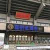 真剣乱舞祭2017東京公演  感想