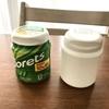 【節約】ガムボトル空き容器の再利用法。捨てるのもったいない?不用品が捨てられない人へ。