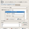 mediatomb 0.12.1 をインストール