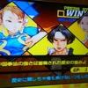 新年ゲーム初めはCAPCOM VS SNK 2略してカプエス2