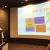 川元由喜子さんセミナー「株式投資ってどういうこと? ~ 資産形成に活かすアクティブ投資」