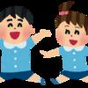 【育児】お昼寝はいつまで?3歳双子の場合のメリットは?