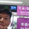 那覇旅行 最終日 7