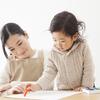 大田区で保育園に4月入園するためにチェックしておきたい6つのステップ