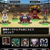 level.511【青い霧】第113回闘技場ランキングバトル2日目