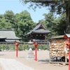 埼玉県のここにしかない魅力#16久喜市